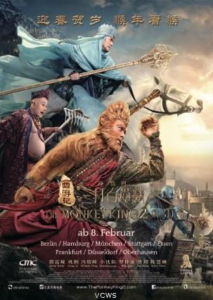 Ab 08.-The Monkey King 2.jpeg