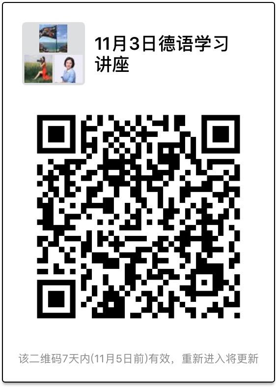 IMG_7167.JPG