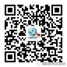 1548402247710316.jpg